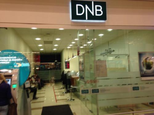 dnb-bankai-lt2