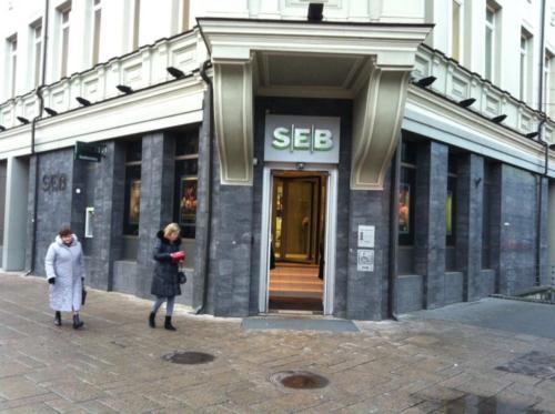 seb-bankai-lt18