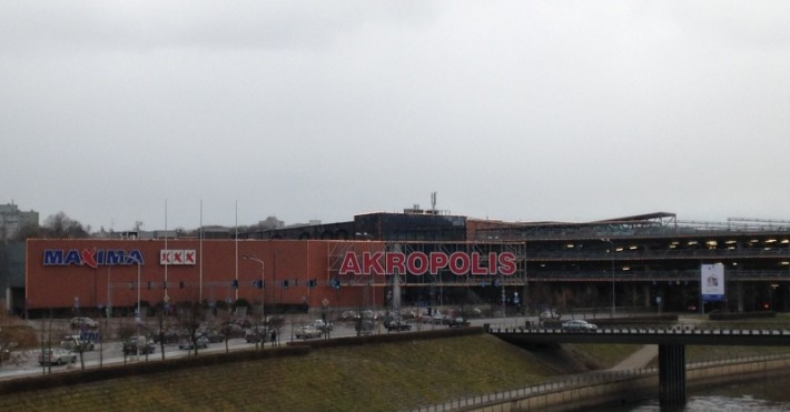DNB Kauno Akropolio pastatas