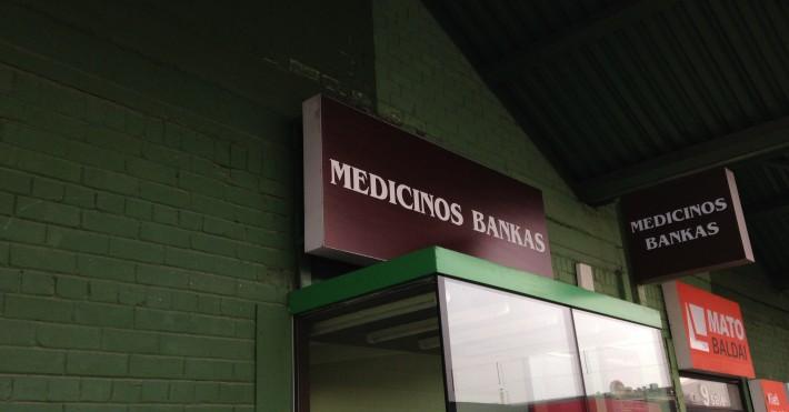 Medicinos bankas URMAS iškaba, reklama