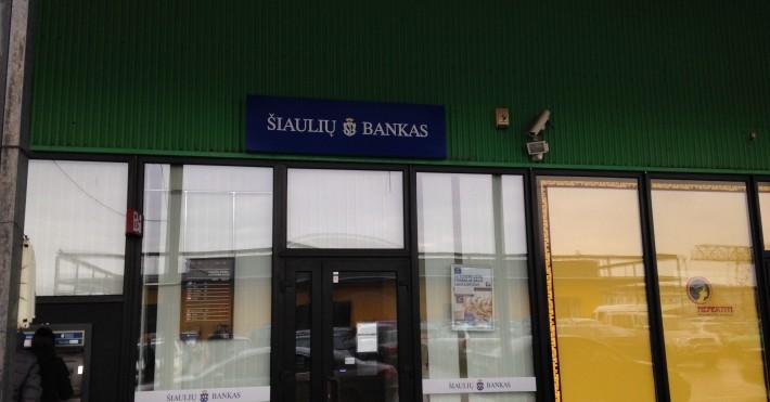 Šiaulių banko Dainavos skyrius URMO miestelyje