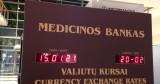 Medicinos bankas Megoje mini