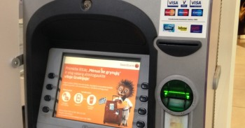 Swedbank bankomatas mini