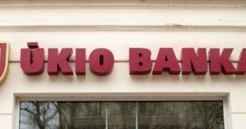 Ūkio bankas mini