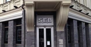 SEB Laisvės al. mini