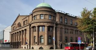 Lietuvos bankas mini
