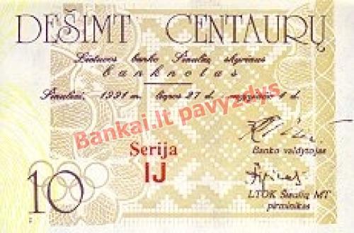 10 Centaurų banknoto priekinė pusė