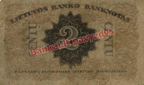 2 Centų banknoto galinė pusė