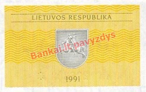 0.20 Talonų banknoto galinė pusė