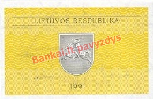 0.50 Talonų banknoto galinė pusė
