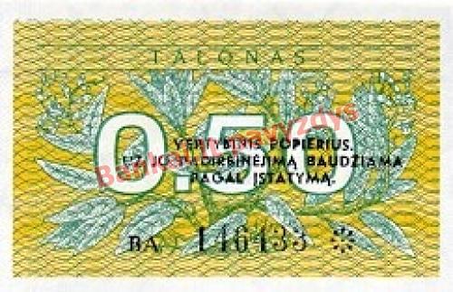 0.50 Talonų banknoto priekinė pusė