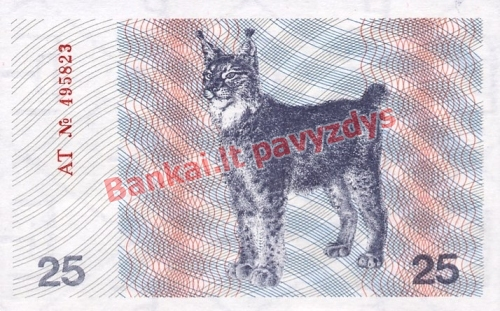 25 Talonų banknoto galinė pusė