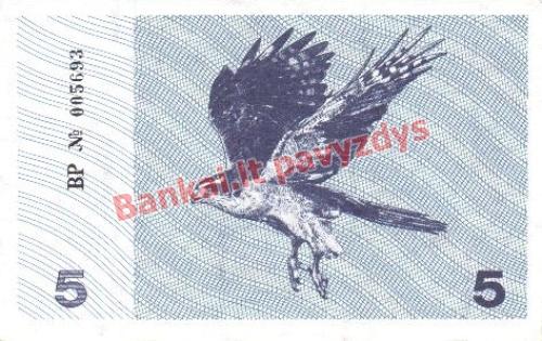 5 Talonų banknoto galinė pusė