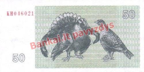 50 Talonų banknoto galinė pusė