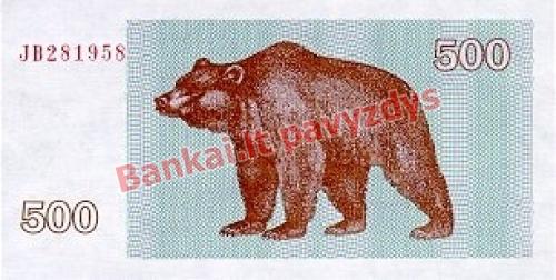 500 Talonų banknoto galinė pusė
