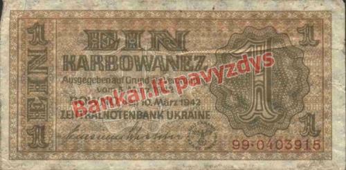 1 Karbovanezo banknoto priekinė pusė
