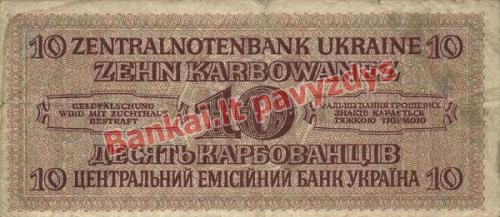 10 Karbovanezų banknoto galinė pusė