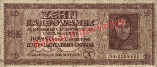10 Karbovanezų banknoto priekinė pusė