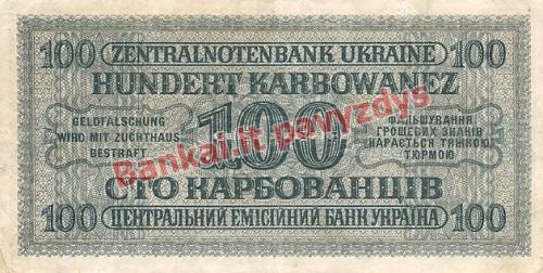 100 Karbovanezų banknoto galinė pusė