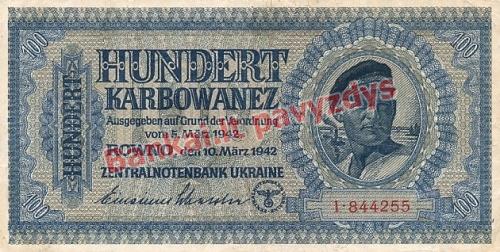 100 Karbovanezų banknoto priekinė pusė