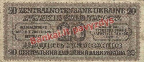 20 Karbovanezų banknoto galinė pusė