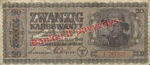 20 Karbovanezų banknoto priekinė pusė