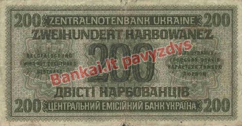 200 Karbovanezų banknoto galinė pusė