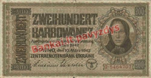 200 Karbovanezų banknoto priekinė pusė