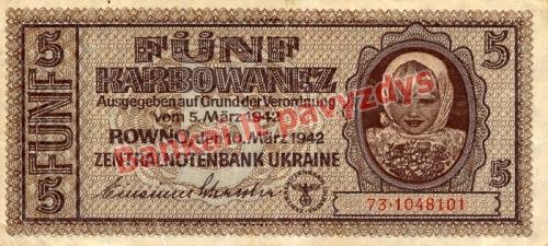 5 Karbovanezų banknoto priekinė pusė