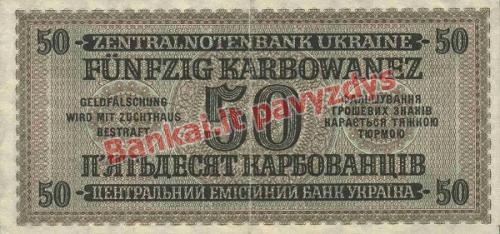 50 Karbovanezų banknoto galinė pusė