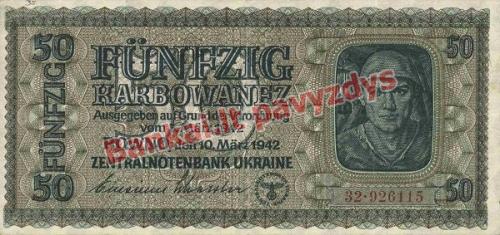 50 Karbovanezų banknoto priekinė pusė