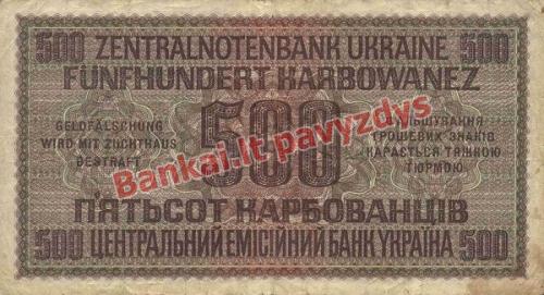 500 Karbovanezų banknoto galinė pusė