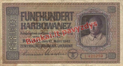 500 Karbovanezų banknoto priekinė pusė