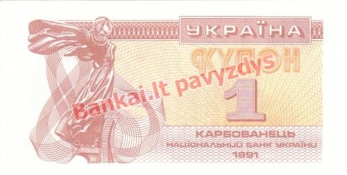 1 Karbovantsivo banknoto priekinė pusė