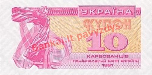 10 Karbovantsivų banknoto priekinė pusė