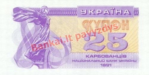 25 Karbovantsivų banknoto priekinė pusė