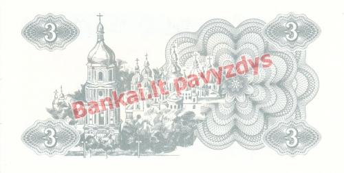 3 Karbovantsivų banknoto galinė pusė