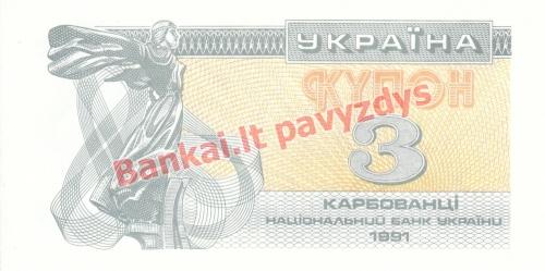 3 Karbovantsivų banknoto priekinė pusė