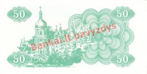 50 Karbovantsivų banknoto galinė pusė
