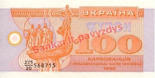 100 Karbovantsivų banknoto priekinė pusė