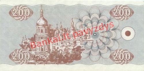 200 Karbovantsivų banknoto galinė pusė