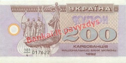 200 Karbovantsivų banknoto priekinė pusė