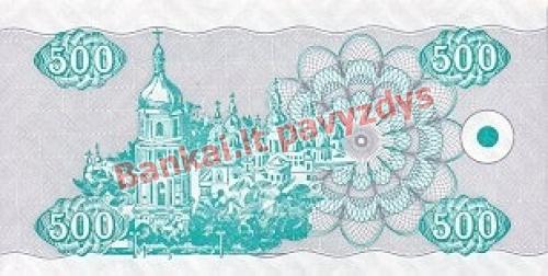 500 Karbovantsivų banknoto galinė pusė