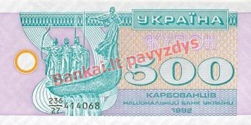 500 Karbovantsivų banknoto priekinė pusė