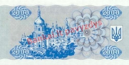 2000 Karbovantsivų banknoto galinė pusė
