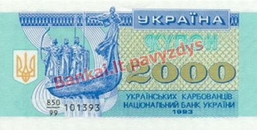 2000 Karbovantsivų banknoto priekinė pusė