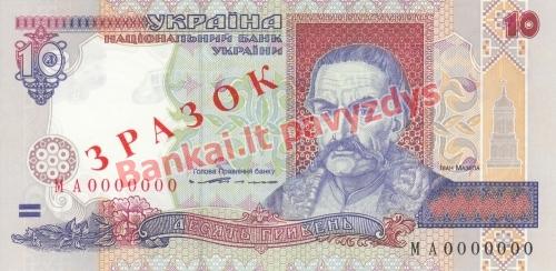 10 Grivinų banknoto priekinė pusė