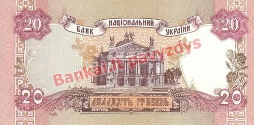 20 Grivinų banknoto galinė pusė