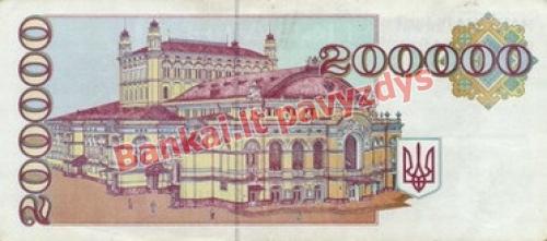 200000 Karbovantsivų banknoto galinė pusė