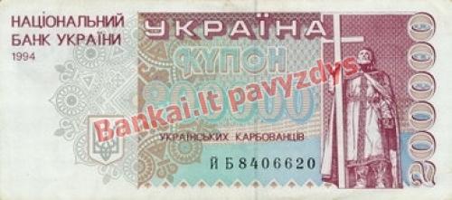 200000 Karbovantsivų banknoto priekinė pusė